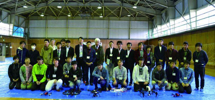 【メディア掲載情報のお知らせ】第一回 北海道ドローン選手権